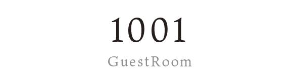 タワー館1001