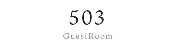 タワー館503