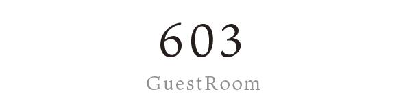 タワー館603